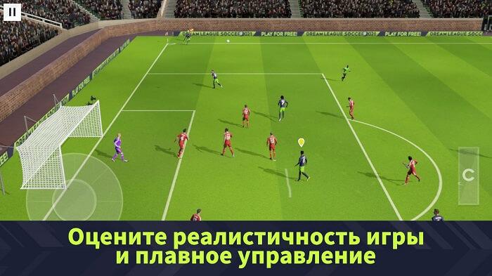 Dream-League-Soccer-2021-02