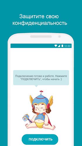 Thunder-VPN-02